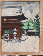 Shower at Nezu Shrine #81 from the series One Hundred Pictures of Great Tokyo in the Showa Era