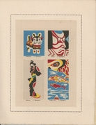 Inuhariko, Kimono, Kuma, Flying Carp from the pamphlet Loving Service Seal Hanga