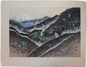 Hakone: Mt. Fuji over the Lake from the series Fifty-Three Stations of the Tōkaidō