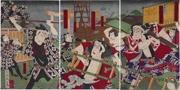 Kami-no Megumi Wago-no Torikumi