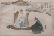 Nōgakuzue, Higaki
