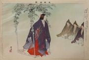Nōgakuzue, Teika