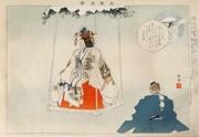 Nōgakuzue, Kazuraki