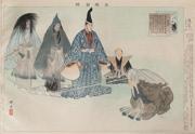 Nōgakuzue, Shunkan