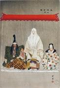 Nōgaku hyakuban, Ikarikazuki