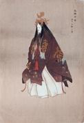 Nōgaku hyakuban, Ema