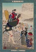 Tokugawa Takechiyo from the series Instructive Models of Lofty Ambition