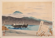 Ejiri Harbor Ship Marina from the series Thirty-six Views of Mt. Fuji