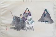Nōgakuzue, Hachinoki