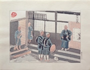 Scene at a Zen Temple from the series Life of Kyoto