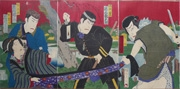 Hoshizukiyo Kenmon Jikki (Egara Mondō) starring Ichikawa Sadanji, Onoe Kikugorō V, Ichikawa Danjūrō IX and Iwai Hanshirō VIII