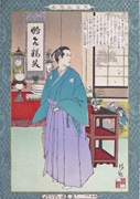 Tokugawa Yoshinobu from the series Instructive Models of Lofty Ambition