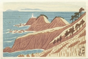 Sadamisaki from an untitled series of scenic views of Japan