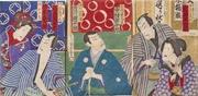 Kumo ni magō Ueno no hatsuhana