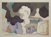 Crater from the series Five Views of Aso