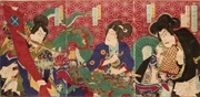 Kijutsu soroi sannin dōji (A Gathering of Three Young Magicians)