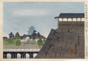 Hiroshima Daihonei from the series Scenes of Sacred and Historic Places