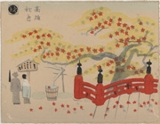 Takao Autumn Scenery from the series New Views of Kyoto