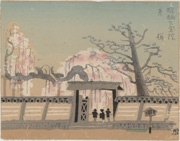 Droopy-branch Cherry Trees at Daigo Temple at Sanpōin from the series New Views of Kyoto