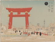 Fine Weather After a Snowfall at Heian-jingu Shrine from the series New Views of Kyoto