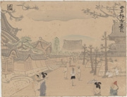 Nishihongan-ji Nagatsuji from the series New Views of Kyoto
