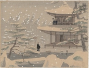 Ginkakuji Snow Scene from the series New Views of Kyoto