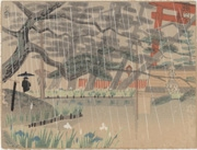 Umenomiya Shrine from the series New Views of Kyoto