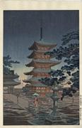 Nara Hōryūji