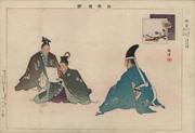 Nōgakuzue, Kusu no tsuyu
