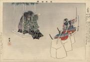 Nōgakuzue, Tsuchigumo