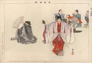 Nōgakuzue, Daihannya