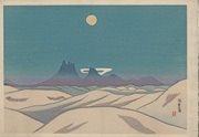 Moon at Namino from the series Five Views of Aso
