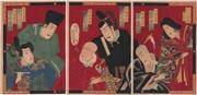 Rokkasen Kyōga no Suminuri