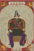 Portrait of Saigō Takamori