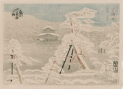 Kinkakuji in Snow from the series Four Seasons of Kyoto