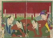 The Actors Iwai Hanshirō VIII, Ichikawa Danjūrō IX, Ichikawa Shinjūrō II and Nakamura Nakazō III (Merger of the Kawarazaki and Shinbori Theatres)