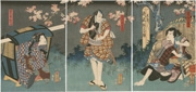 The actors Ichikawa Danjūrō VIII, Seki Sanjūrō III and Onoe Baikō IV