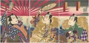 The actors Onoe Kikugorō V, Ichikawa Danjūrō IX and Ichikawa Sadanji I (in the play Matsu no sakae Chiyoda no shintoku)