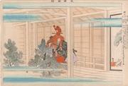 Nōgakuzue, Genjō