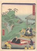 Sakanoshita from the series Tōkaidō Road