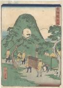 Hiratsuka from the series Tōkaidō Road
