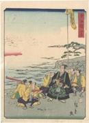 Yokkaichi from the series Tōkaidō Road