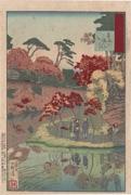 Ōji Takinogawa from the series One Hundred Views of Musashi