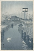 Rainy Night at Shinobazu Pond