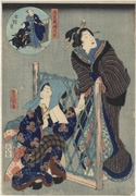Act VII: The Ichikiri Teahouse from the series Pictorial Siblings to The Treasury of Loyal Retainers