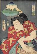 Unidentified actor as Fusanosuke, No. 57 from the series Edo meisho awase no uchi