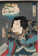 Unidentified actor as Saburō from the series Tōto meisho awase no uchi