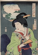 Bandō Hikosaburō V as Takegawa, No. 66 from the series Edo meisho awase no uchi