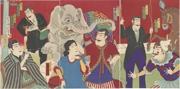 Chiarini's Astounding Circus