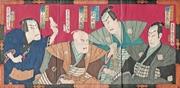 Bandō Hikōsaburō V, Sawamura Tosshō II, Ichikawa Sadanji and Onoe Kikurguro V in Hototogisu Date no kikigaki